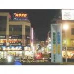 祐天寺駅前東口ロータリー周辺