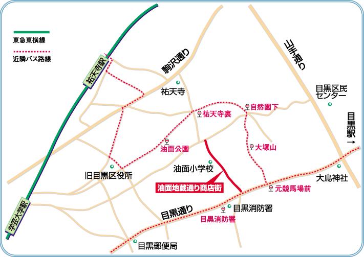 油面地蔵通り商店街振興組合の地図