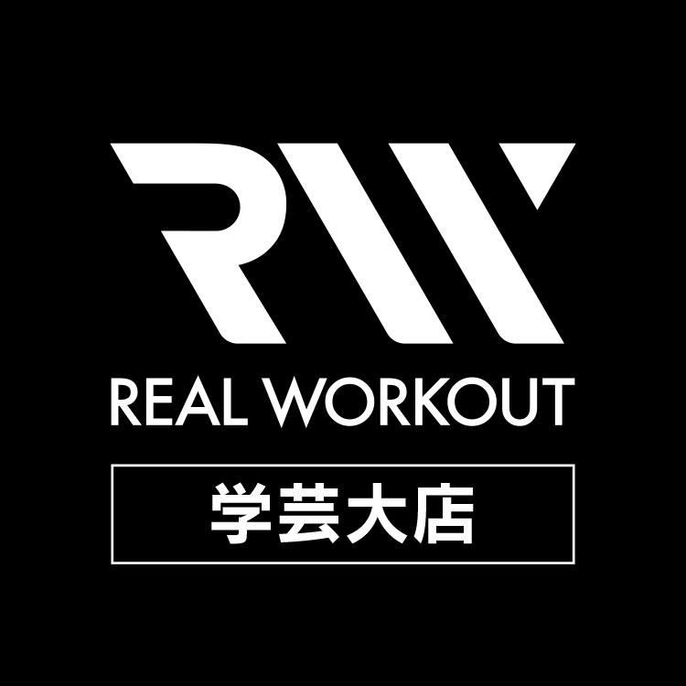 REAL WORKOUT 学芸大学店